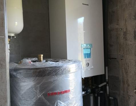 Panasonic Aquarea su 300l vandens talpa